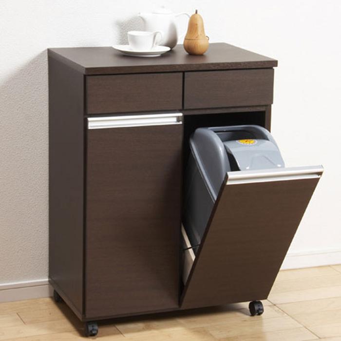 ゴミ箱内蔵キッチンカウンター キャスター付 幅55cm高さ82cm 2D ブラウン 23705