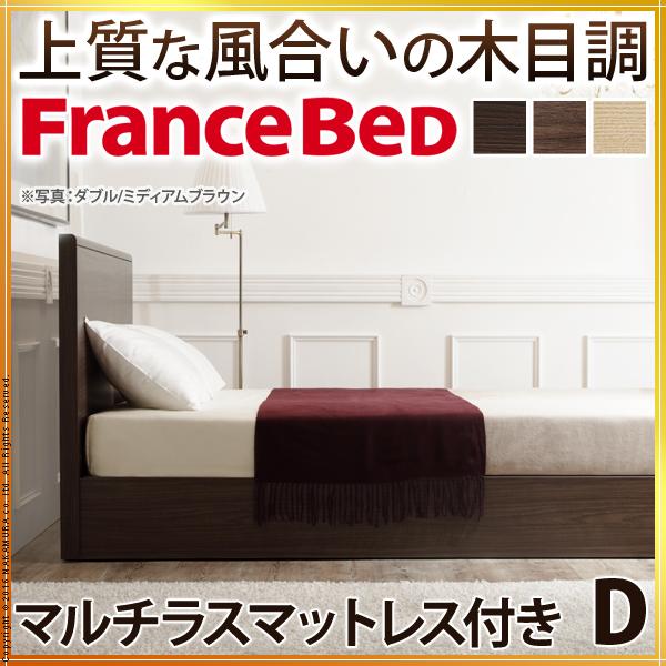 送料無料 フランスベッド ダブル 日本製 フラットヘッドボードベッド グリフィン ダブルベッド マルチラススーパースプリングマットレスセット ベッド ベット 省スペース 木製ベッド シンプル 一人暮らし ワンルーム ヘッドボード 木製 国産 ダブルベッド i-4700215