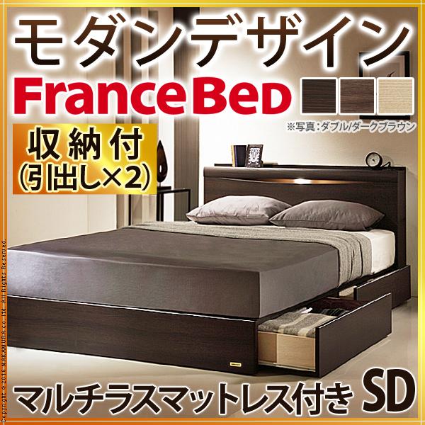 送料無料 フランスベッド 日本製 セミダブル 棚付き コンセント付き 照明付き グラディス 引き出し付き セミダブル マルチラススーパースプリングマットレスセット ベッド ベット 収納付きベッド 引出し付きベッド ベッド下収納 一人暮らし ライト付きベッドライト i-4700317