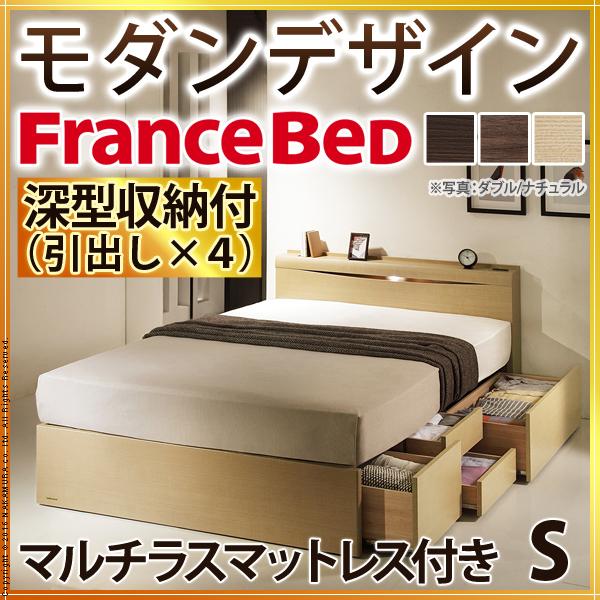 送料無料 フランスベッド 日本製 シングル 棚付き コンセント付き 照明付き グラディス 深型引出し付き シングル マルチラススーパースプリングマットレスセット ベッド ベット 収納付きベッド 引出し付きベッド ベッド下収納 一人暮らし ライト付き ベッドライト i-4700329