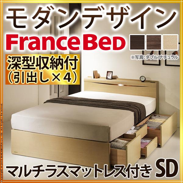 送料無料 フランスベッド 日本製 セミダブル 棚付き コンセント付き 照明付き グラディス 深型引出し付き セミダブル マルチラススーパースプリングマットレスセット ベッド ベット 収納付きベッド 引出し付きベッド ベッド下収納一人暮らしライト付きベッドライト i-4700335