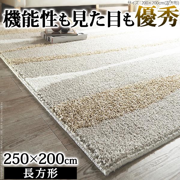 送料無料 日本製 マット ラグ 柄 ラグマット アクア 250x200cm 長方形 3畳 三畳 防ダニ すべり止め付き 床暖房対応 ホットカーペット対応 清潔 ふかふか リビング 絨毯 じゅうたん カーペット 33100299