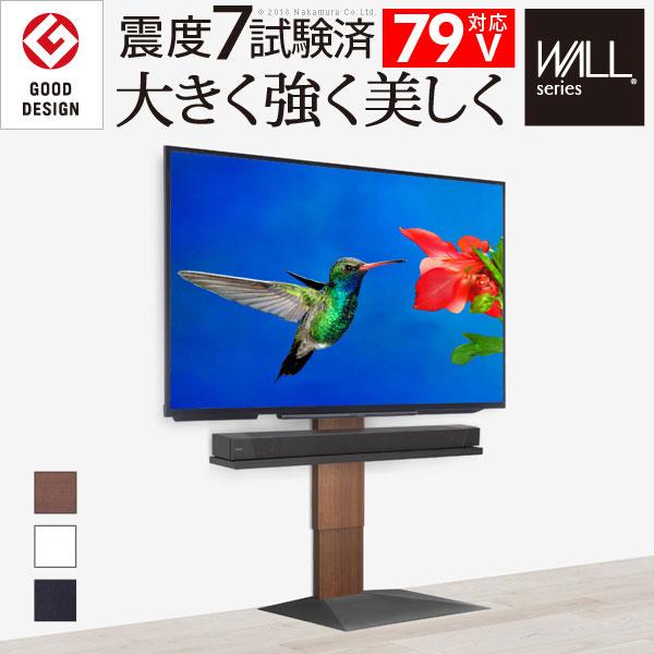 【2017年グッドデザイン賞受賞】WALL[ウォール]壁寄せTVスタンドV3ハイタイプ m0500124