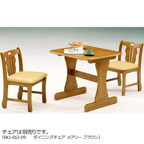 ダイニングテーブル 木製 コンパクト 二人掛け 二人用 メアリー 幅80cm ブラウン テーブル 食卓机 食卓テーブル テーブルのみ センターテーブル リビングテーブル コーヒーテーブル カフェテーブル 一人暮らし 1人暮らし リビングダイニング おしゃれ r-sk1-012-06