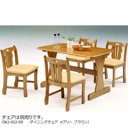 最新作の ダイニングテーブル 120 木製 北欧 四人掛け 北欧 長方形 メアリー 幅120cm ブラウン 新生活 テーブル 食卓 食卓机 センターテーブル コーヒーテーブル カフェテーブル 家族 ファミリー 4人掛け 四人掛け 4人 ウッドテーブル 木製ダイニングテーブル 引っ越し 新生活 シンプル r-sk1-012-07, 大西パール:49db92ce --- canoncity.azurewebsites.net