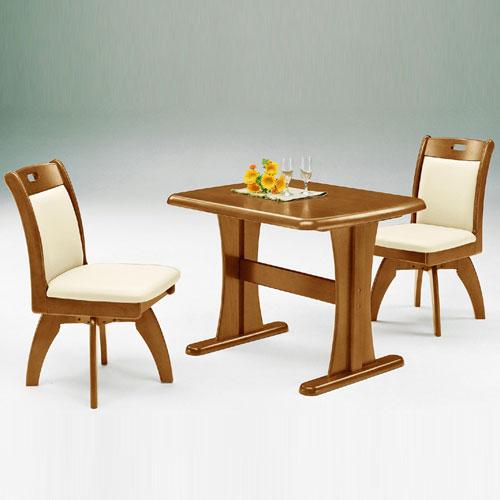 大特価放出! 食卓セット リビングセット 回転チェア 食卓テーブル 2人掛け ダイニング3点セット モルガン 幅90cmT型脚テーブル+回転チェア2脚 ダイニングセット ダイニングテーブルセット ダイニングテーブル 2人用 イス 回転 チェア 椅子 ダイニングチェア r-sk1-030-02-br, ミィーミ(靴のmi-m) b484f261