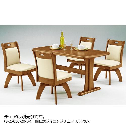 ダイニングテーブル 食卓テーブル おしゃれ 木製 北欧 モルガン 幅135cm T型脚 ダイニングテーブル 4人掛け 四人掛け シンプル モダン 北欧テイスト 北欧家具 北欧調 リビング ダイニング 机 デスク 台 テーブル 食卓机 食卓 カフェ カフェテーブル r-sk1-030-16-br