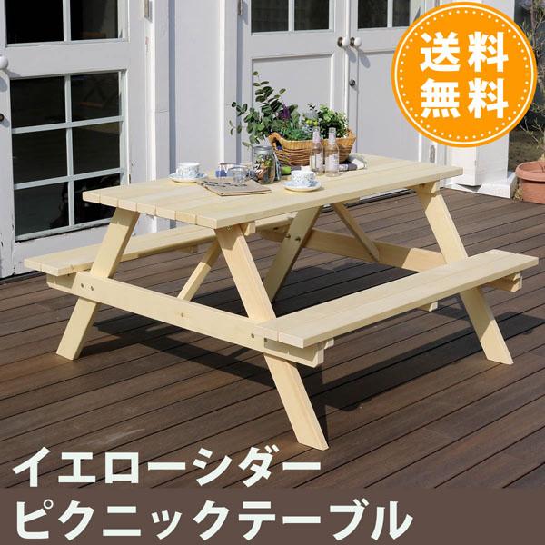 送料無料 イエローシダーピクニックテーブル, playthings:120c484a --- adfun.jp