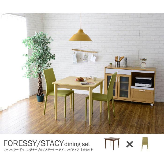 ダイニングセット 3点セット FORESSY&STACY(テーブル:ブラウン幅80cm+チェア:グリーン2脚) ダイニングテーブルセット リビングセット 2人掛け用 2人用 ダイニングテーブル 正方形 食卓テーブル 食事テーブル ダイニングチェアー スタッキングチェア チェアー 椅子