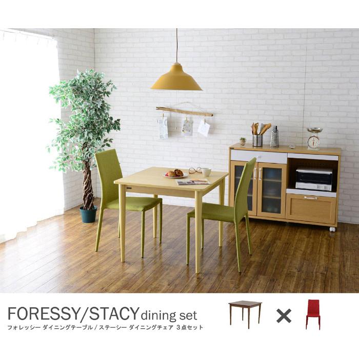 ダイニングセット 3点セット FORESSY&STACY(テーブル:ブラウン幅80cm+チェア:レッド2脚) ダイニングテーブルセット リビングセット 2人掛け用 2人用 ダイニングテーブル 正方形 食卓テーブル 食事テーブル ダイニングチェアー スタッキングチェア チェアー 椅子