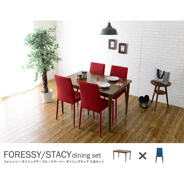 ダイニングセット 5点セット FORESSY&STACY(テーブル:ブラウン幅120cm+チェア:ブルー4脚) ダイニングテーブルセット リビングセット 4人掛け用 4人用 ダイニングテーブル 長方形 食卓テーブル 食事テーブル ダイニングチェアー スタッキングチェア チェアー 椅子