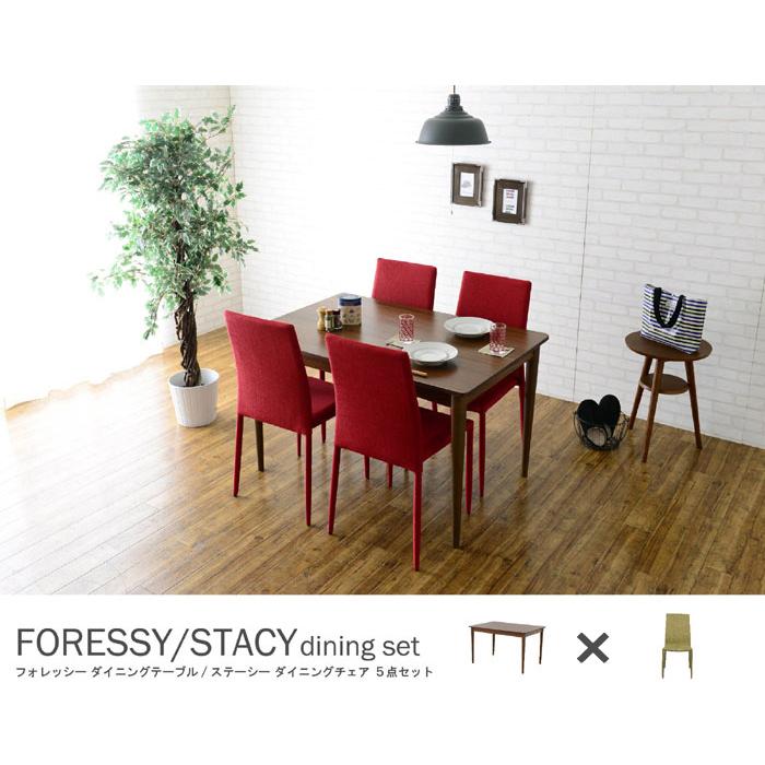 ダイニングセット 5点セット FORESSY&STACY(テーブル:ブラウン幅120cm+チェア:グリーン4脚) ダイニングテーブルセット リビングセット 4人掛け用 4人用 ダイニングテーブル 長方形 食卓テーブル 食事テーブル ダイニングチェアー スタッキングチェア チェアー 椅子