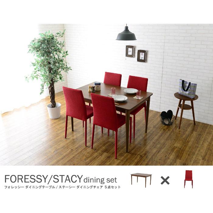 ダイニングセット 5点セット FORESSY&STACY(テーブル:ブラウン幅120cm+チェア:レッド4脚) ダイニングテーブルセット リビングセット 4人掛け用 4人用 ダイニングテーブル 長方形 食卓テーブル 食事テーブル ダイニングチェアー スタッキングチェア チェアー 椅子