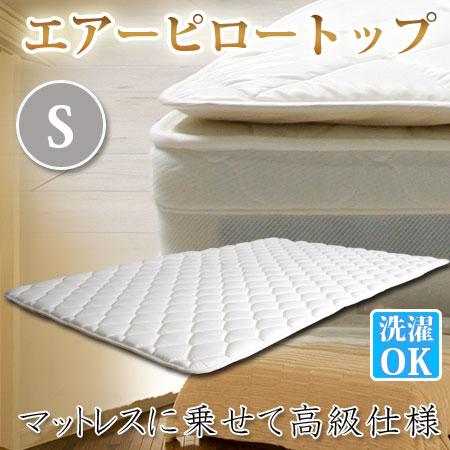ピロートップ マットレス シングル 日本製 ベッドマットレス