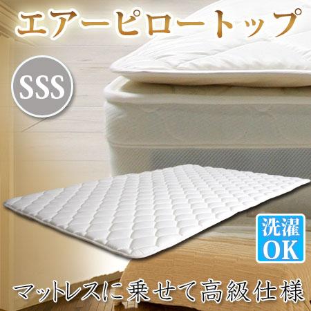 ピロートップ マットレス スモールセミシングル 日本製 ベッドマットレス