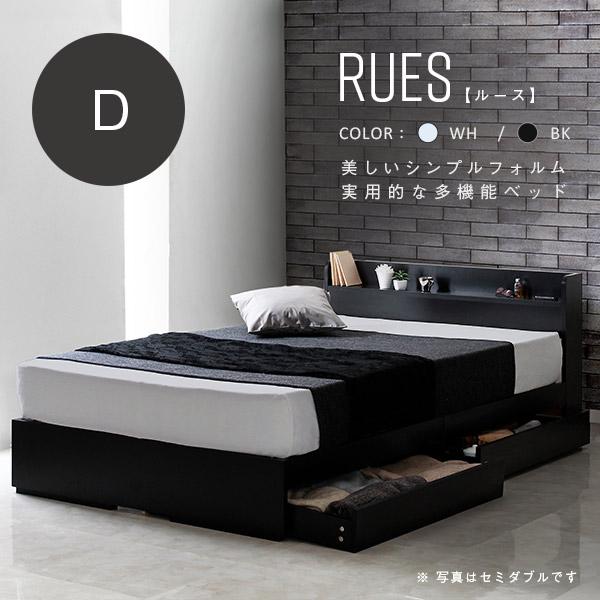 送料無料 収納ベッドダブル ベッドフレームのみ ブラック 棚付き コンセント付き RUES ルース 引出し付き シンプル ヘッドボード 収納付きベッド ベッド下収納 木製 ベッド ベット おしゃれ 新生活 一人暮らし 木製ベッド 収納ベット rues-bk-d