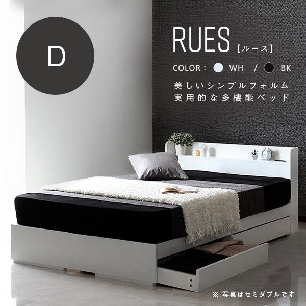 送料無料 収納ベッドダブル ベッドフレームのみ ホワイト 棚付き コンセント付き RUES ルース 引出し付き シンプル ヘッドボード 収納付きベッド ベッド下収納 木製 ベッド ベット おしゃれ 新生活 一人暮らし 木製ベッド 収納ベット rues-wh-d