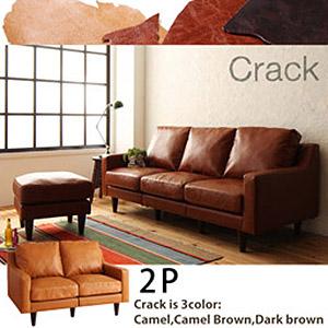 送料無料 ヴィンテージスタンダードソファ【Crack】クラック 2P 040106459