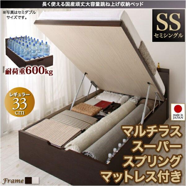 お客様組立 日本製 跳ね上げ収納ベッド BERG ベルグ マルチラススーパースプリングマットレス付き 縦開き セミシングル 深さレギュラー 折りたたみ 布団干し すのこ床板 棚付き コンセント付き 省スペース 国産ベッド BERG ベルグ ダークブラウン/ホワイト