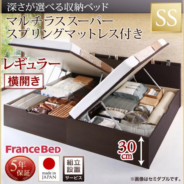 送料無料 組立設置付 日本製 跳ね上げベッド マルチラススーパースプリングマットレス付き 横開き セミシングル 深さレギュラー 棚付き コンセント付き 収納付きベッド 木製 低ホルムアルデヒド 背面化粧仕上げRenati-DB レナーチ ダークブラウン