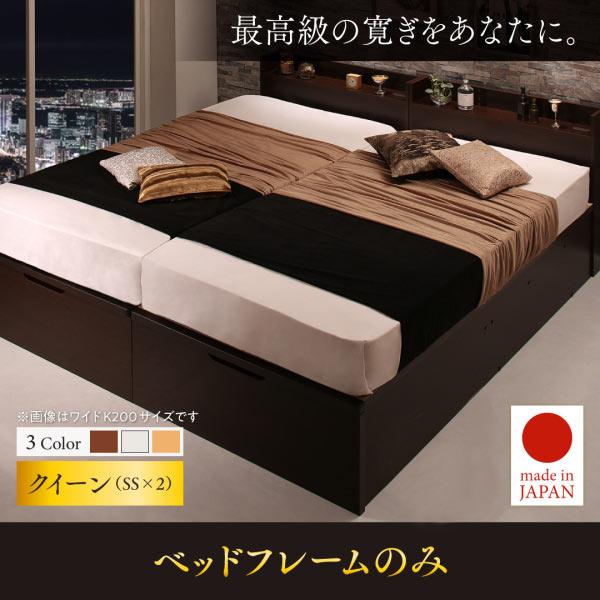 送料無料 お客様組立 跳ね上げベッド 棚付き 日本製 コンセント付き ベッドフレームのみ 縦開き クイーン (セミシングル×2) 収納付きベッド ベット 大容量 低ホルムアルデヒド Jada ジェイダ ダークブラウン/ホワイト/ナチュラル