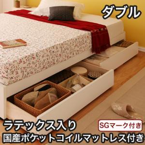 送料無料 日本製 シンプル収納ベッド Slimo スリモ ラテックス入り国産ポケットコイルマットレス付き ダブル ベッド ベット ダブルベッド ベッドマット付き ヘッドレス 収納付き 一人暮らし 引き出し ベッド下収納 木製ベッド 収納 ホワイト ブラウン 040103507