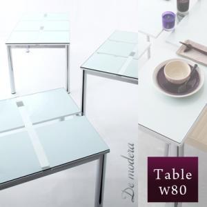 送料無料 ガラスデザイン ダイニング De modera ディ・モデラ テーブル単品 幅80 2人用 二人掛け ガラステーブル 強化ガラス ダイニングテーブル リビングテーブル ダイニング スチール脚 テーブル 机 つくえ デスク table モダン 食事 食卓 新婚 一人暮らし 040107059