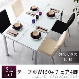 送料無料 ガラスデザインダイニング De modera ディ・モデラ 5点セット(テーブル幅150+チェア4脚) 4人掛け 4人用 ダイニングセット ダイニングテーブルセット リビングセット リビングテーブル 合皮レザーPVC チェア椅子 ガラステーブル テーブル 一人暮らし 040107065