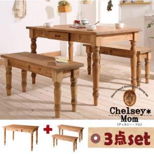 送料無料 天然木 カントリーデザイン Chelsey*Mom チェルシー・マム ベンチタイプダイニングセット (3点セット) (テーブル+ベンチ×2脚) ダイニングセット ダイニングテーブルセット リビングセット ベンチ チェア 椅子 テーブル パイン材 無垢 北欧 040605156