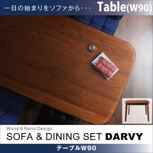 送料無料 ダイニングテーブル単品 DARVY ダーヴィ テーブル (幅90cm) 2人掛け 2人用 テーブル 木製 モダン ダイニング 食卓 カフェ 木製ダイニングテーブル 食卓テーブル 机 つくえ テーブル 木製テーブル ファミリー 家族 ワンルーム シンプル リビング 040112414