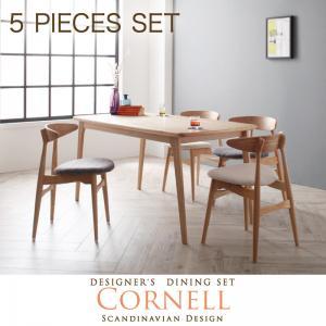 送料無料 北欧 デザイナーズ ダイニングセット Cornell コーネル 5点セット (テーブル+チェアA×4脚) 4人用 4人掛け用 リビングセット ダイニングテーブルセット テーブルセット 食卓セット テーブル 椅子 木製 ダイニングチェア 椅子 イス いす チェア 040600508