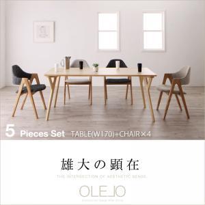 送料無料 北欧 デザイン ワイドダイニングセット OLELO オレロ 5点セット 4人用 4人掛け用 四人掛け リビングセット ダイニングテーブルセット テーブルセット 食卓セット テーブル 椅子 木製 ダイニングチェア 椅子 イス いす チェア デザイナーズチェア 040600493