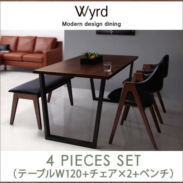 送料無料 ダイニングテーブル 4点セット Wyrd ヴィールド 4点セット テーブル幅120+チェア×2脚+ベンチ 4人掛け 4人用 ダイニングセット ダイニングテーブルセット 食卓セット 食卓テーブル ダイニングチェア 木製 チェアー 椅子 イス シンプル 長椅子 040600616