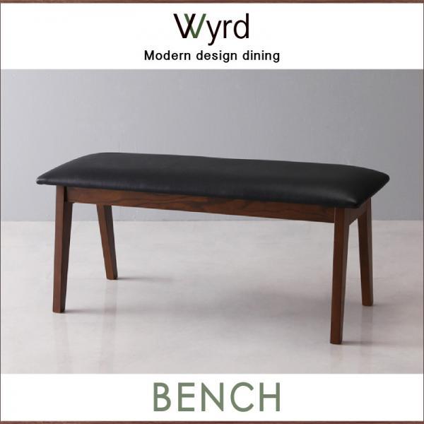 送料無料 ダイニングベンチ Wyrd ヴィールド ベンチ 長椅子 ダイニングベンチチェアー ダイニングチェアー 椅子 チェア チェアー 食卓椅子 いす 回転 イス 回転チェア 木製 ナチュラル シンプル 食卓 食事椅子 木製 合成皮革 040600622