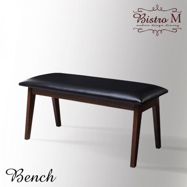 送料無料 ダイニングベンチ Bistro M ビストロ エム ベンチ ダイニングベンチチェアー ダイニングチェアー 椅子 いす イス チェア 木製 2人掛け 二人がけ 長椅子 腰掛け 長いす 長イス 木製 ベンチチェア ベンチチェアー 040601069