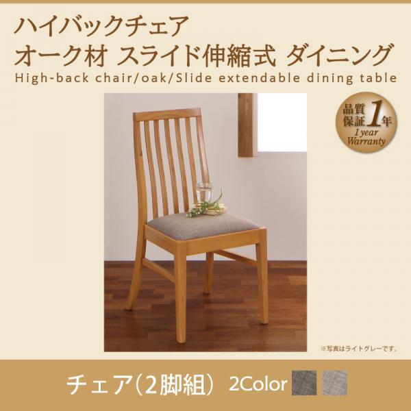 送料無料 ダイニングチェア Libra 2脚組 Libra ライブラ ダイニングチェア ハイバックチェア ハイバックタイプ ライブラ 2脚セット 送料無料 食卓イス 食卓椅子 食卓いす 食卓椅子 木製 ダイニングチェア2脚 チェアー 椅子 いす イス リビングチェア 木製チェアー 布張り 500021111, 美馬郡:6b1449e6 --- itxassou.fr
