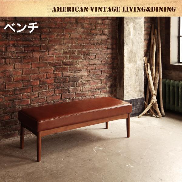 ダイニングベンチ ベンチ ダイニングチェアー 木製 66 ダブルシックス ベンチ 椅子 chair イス いす チェア チェアー ダイニング 食卓椅子 リビングチェア フロアチェア テーブルチェア リビング 2人掛け 二人がけ 二人用 長椅子 長いす