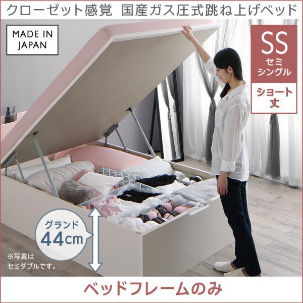 送料無料 跳ね上げ式 ベッドベッドフレームのみ 縦開き セミシングル ショート丈 深さグランド aimable エマーブル 棚付き コンセント付き 女子 女性 女の子 大量収納 ホワイト 白 エレガント 収納ベッド ワンルーム 一人暮らし ベッド下収納 日本製 かわいい