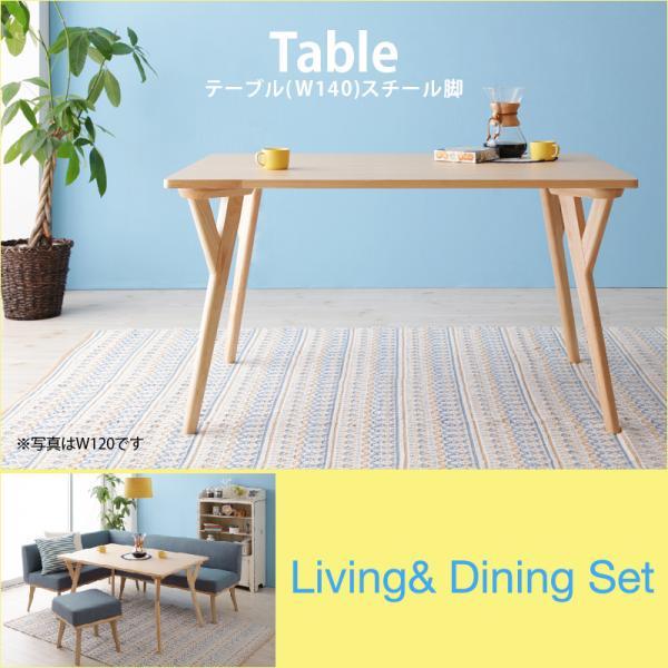 送料無料 北欧 ダイニングテーブル 幅140 単品 Manee マニー 長方形 4人掛け用 4人用 テーブル 食卓テーブル 食事テーブル カフェテーブル テーブル 木製 食卓 食事