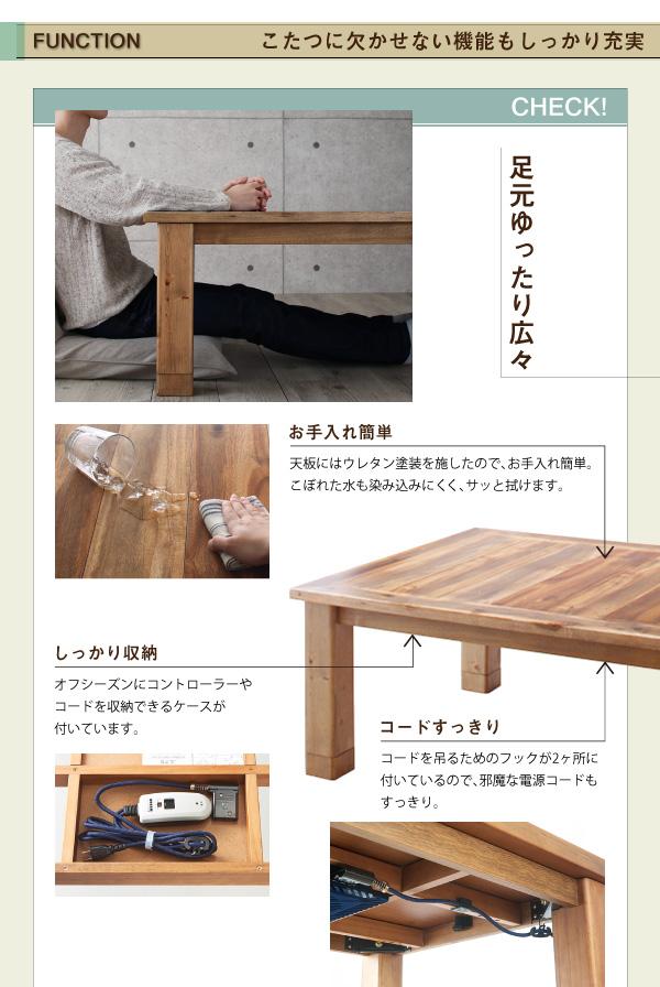 継ぎ脚 こたつテーブル 4尺 長方形 単品  (幅120cm 奥行80cm 高さ37cm/42cm) 木製 ヴィンテージ風 コタツテーブル ローテーブル Oldies オールディーズ ヴィンテージナチュラル