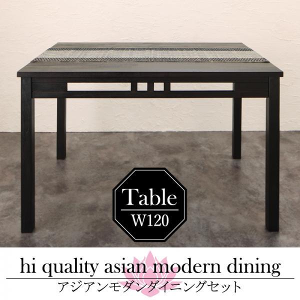 送料無料 ダイニングテーブル 幅120 単品 Aperm アパーム 長方形 4人掛け用 4人用 テーブル 食卓テーブル 食事テーブル カフェテーブル テーブル 木製 食卓 食事 机 つくえ 木製テーブル ファミリー 家族