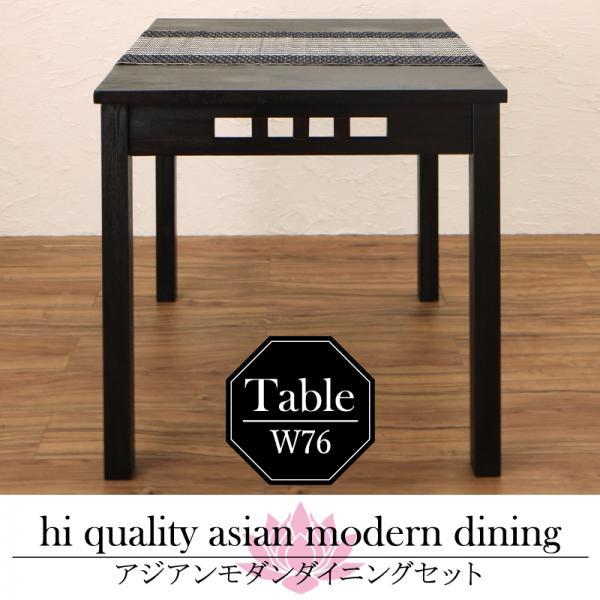 木製 単品 ダイニング 木製テーブル テーブル 正方形 二人掛け ダイニングテーブル クベーラ table つくえ 幅76 カフェテーブル シンプル テーブル 食事テーブル 送料無料 2人がけ 2人掛け用 机 Kubera 2人用 食卓テーブル コンパクト