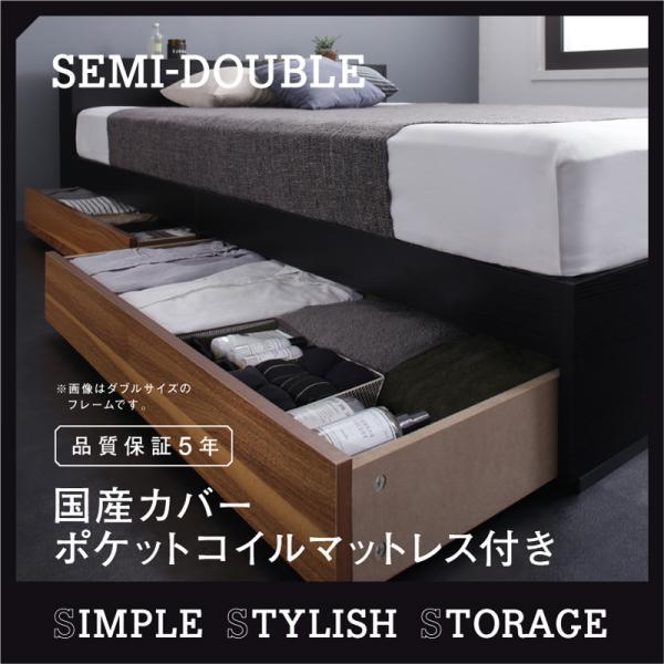 送料無料 収納付きベッド 国産カバーポケットコイルマットレス付き セミダブル 棚付き コンセント付き 引き出し2杯 収納ベッド ベット Wyatt ワイアット ブラック×ウォルナット