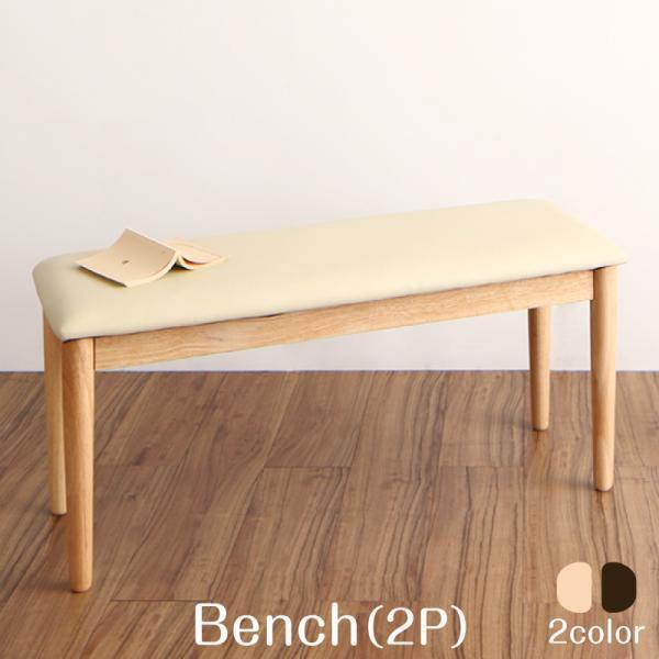 人気商品は 送料無料 木製 ダイニングベンチ 2人掛け ベンチ ダイニングベンチチェアー 送料無料 ダイニングチェアー 椅子 ベンチチェアー いす イス チェア 木製 2人掛け 二人がけ 長椅子 腰掛け 長いす 長イス 木製 ベンチチェア ベンチチェアー Lune リュヌ, LUMIAILE:a9504b9b --- canoncity.azurewebsites.net