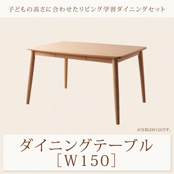 送料無料 ダイニングテーブル 幅150 単品 木製 長方形 4人掛け用 4人用 テーブル 木製テーブル 食卓テーブル 食事テーブル カフェテーブル 横幅150cm 奥行80cm 高さ66cm Genius ジーニアス