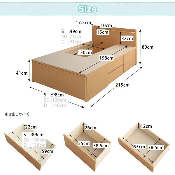 送料無料日本製チェストベッドシングル棚付きコンセント付きマルチラススーパースプリングマットレス付きシングルベッドワイド深型引き出し収納ベッド国産引出し付きベッド下収納チェストベットホワイト/ナチュラル/ダークブラウンLageラージュ