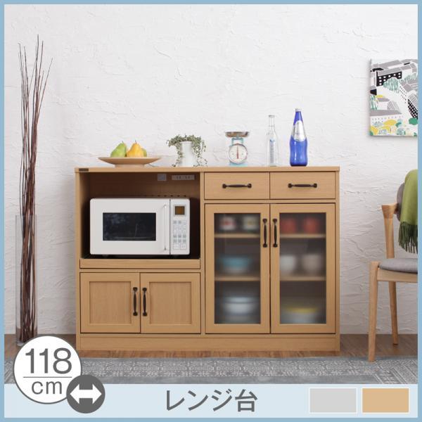送料無料 北欧モダンデザインキッチン収納シリーズ Anne アンネ レンジ台 幅118 高さ82