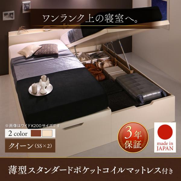 送料無料 送料無料 お客様組立 跳ね上げ式収納ベッド 日本製 棚 コンセント付き 薄型スタンダードポケットコイルマットレス付き 縦開き クイーン(セミシングル×2) 大型ベッド 収納ベッド ガス圧式 すのこ仕様 ナヴァル Naval ダークブラウン/ホワイト