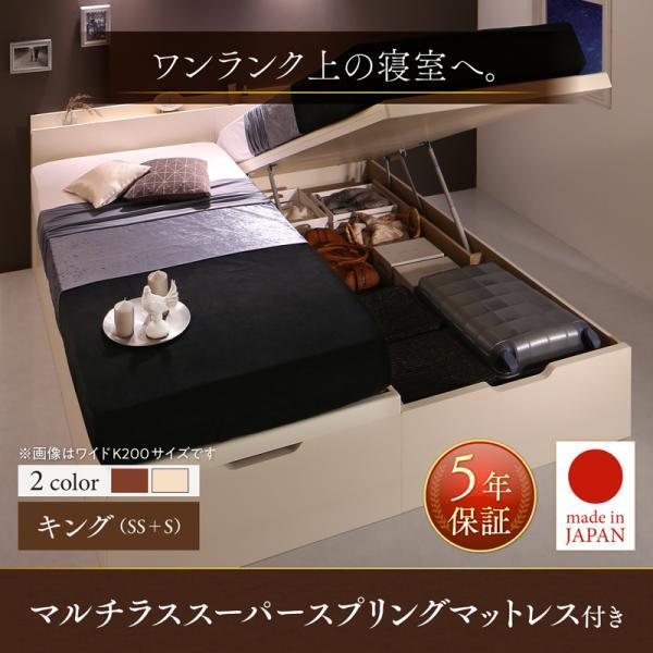送料無料 送料無料 お客様組立 跳ね上げ式収納ベッド 日本製 棚 コンセント付き マルチラススーパースプリングマットレス付き 縦開き キング(セミシングル+シングル) 大型ベッド 収納ベッド ガス圧式 すのこ仕様 ナヴァル Naval ダークブラウン/ホワイト