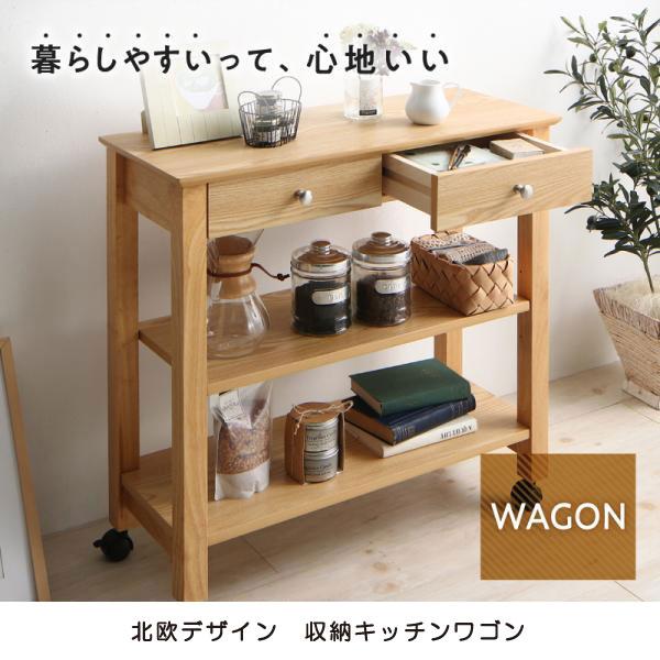 北欧デザイン キッチンワゴン Lilja 組立品 リルヤ 幅75cm 引出し付き 組立品 木製 ナチュラル 500042361 ナチュラル 500042361, スッツチョウ:8cac426b --- officewill.xsrv.jp